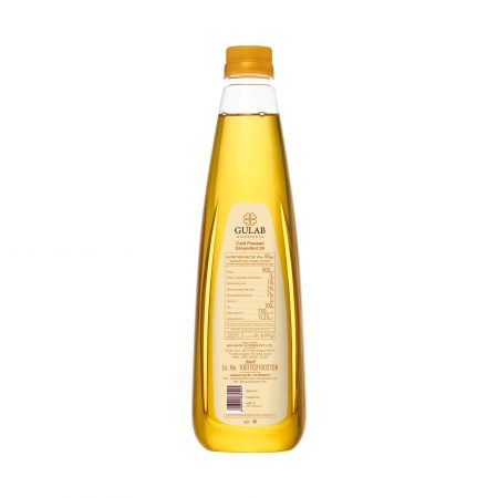 Cold Pressed Groundnut oil-157